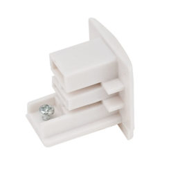 3-Phase End Cap Bianco (RAL9003)