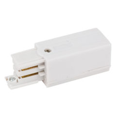 3-Phase Right Feed-In Connector Bianco (RAL9003)