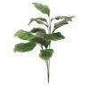 EUROPALMS Evergreen, 3 branches, 90cm