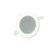 OMNITRONIC CS-2.5W Ceiling Speaker white