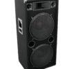 OMNITRONIC DX-2522 3-Way Speaker 1200 W