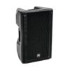 OMNITRONIC XKB-212A 2-Way Speaker, active, DSP