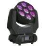 Phantom 70 LED Beam