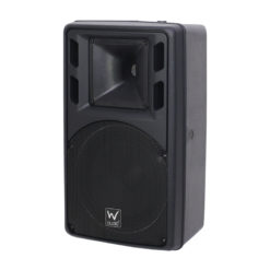 PSR 8A Powered Speaker (Pair)
