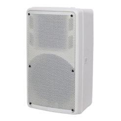 PSR 8T Speaker (Pair)