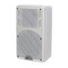 PSR 8i Speaker White (Pair)