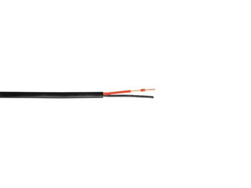 HELUKABEL Speaker cable 2x2.5 100m bk FRNC