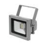 EUROLITE LED IP FL-10 COB 6400K 120° classic