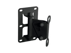 OMNITRONIC Wall Bracket for ODP-208 black