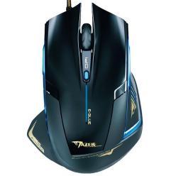 Mouse Gaming USB 2400dpi 6 Tasti Nero Mazer Type-R EMS124BK