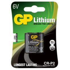 Blister 1 Batteria a Bottone al Litio CR P2-C1