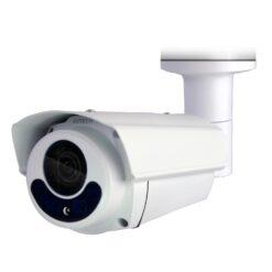 Telecamera IP 2Mp Full HD IR Starlight IP66 Lenti Motor, DGM2643SVP